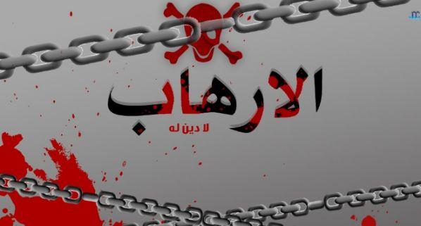 صورة ترويض القول الحر أو اغتياله.. الرهاب السياسي في كردستان العراق