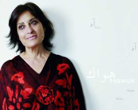 صورة يولا خليفة: 'آه' مغلف بحرية موسيقى الغجر ونكهة التراث