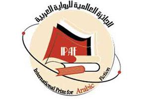صورة بوكر العربيّة 2011: هل ترسو على شواطــىء الأطلسي؟