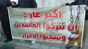 صورة ذوو معتقلي الرأي أمام داخلية سوريا