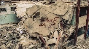 صورة في خطاب السلطات المنهارة وسلوكها