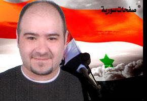 صورة وداعا كريم عربجي